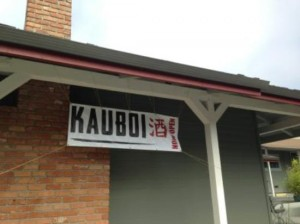 Kauboi Sushi Bar and Grill