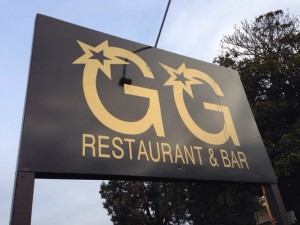 GG Restaurant and Bar